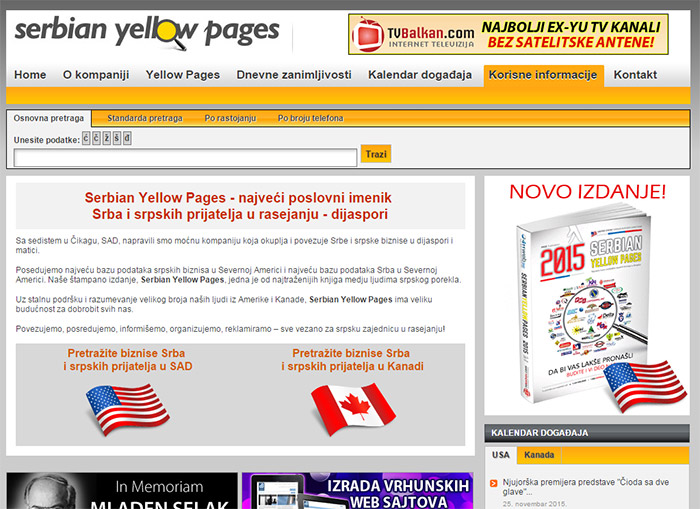 Serbian Yellow Pages - 411 Web, Inc